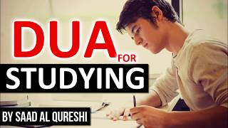 Every Student Should Listen This Beautiful DUA ᴴᴰ