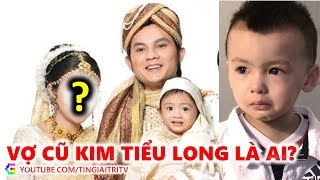 Vợ cũ Kim Tiểu Long là ai? Tiết lộ bí mật mối Hận Thù ngăn cách cha con