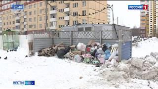 Жители более двух десятков многоэтажек в микрорайоне «Космический» остались без мусорных контейнеров