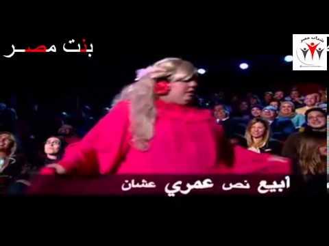 اغنية تسريبات مجمعه من برنامج باسم يوسف