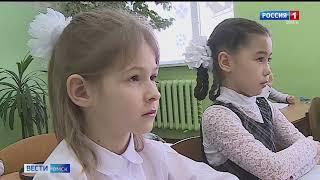 «Вести Омск», дневной эфир от 6 июля 2021 года