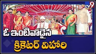 Cricketer Hanuma Vihari married to fashion designer Preeti..