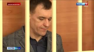 Прокуратура области требует пересмотреть вердикт банде Мацелевича