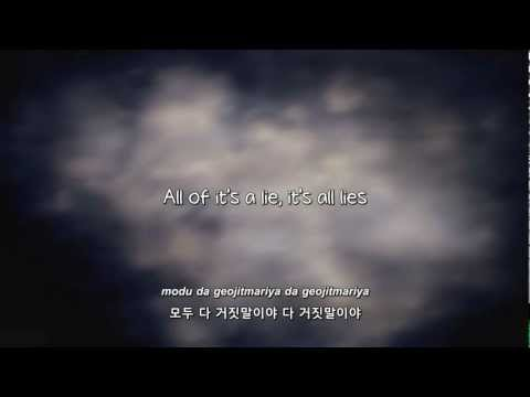 FT Island- 사랑후애 (After Love) lyrics [Eng. | Rom. | Han.]