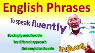 Stylish English phrases for spoken English 10