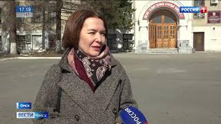 Омск поборется за звание самого гостеприимного города