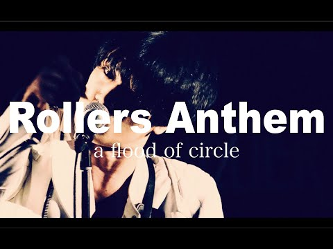 【Music Video】Rollers Anthem - a flood of circle