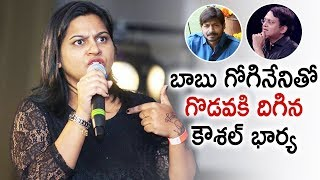 Kaushal wife Neelima Pounces on Babu Gogineni on Stage..