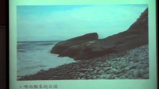 103年3月22日東台灣山林悠遊經驗分享-中級山探索應注意事項(下),講師:楊聰得(羊頭)