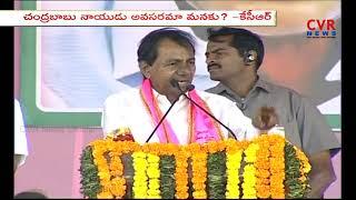 KCR Sensational Comments on AP CM Chandrababu Naidu | Devarakonda Public Meeting | Nalgonda|CVR NEWS