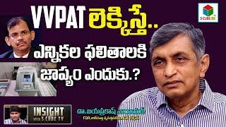 JP Counter To AP CEO Over VVPAT counting to delay results..