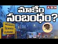 Doctors Are Not Responsible About The Swarna Palace Incident: Ramesh Babu   Abn Telugu
