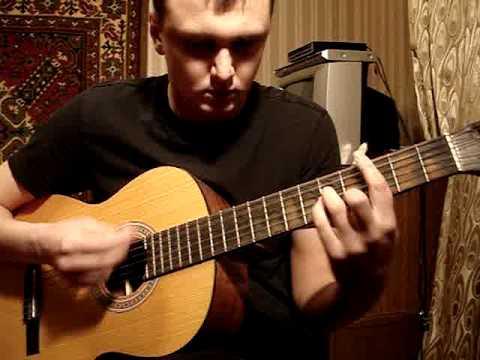 Красная Плесень Афганистан на гитаре