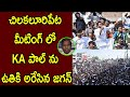 Chandrababu funding Pawan Kalyan, KA Paul to criticise YSRCP: Jagan