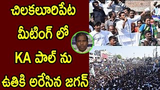 Chandrababu funding Pawan Kalyan, KA Paul to criticise YSR..