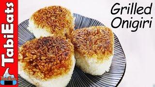How to make YAKI ONIGIRI (Grilled Rice Balls) Easy Japanese Recipe
