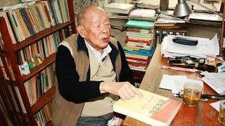 Chinese linguist Zhou Youguang passes away at 112
