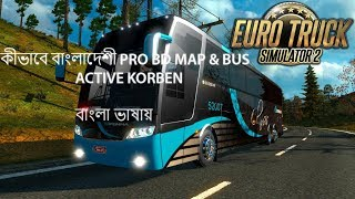 Pj Indo Map For Ets2 V1 27 And V1 30 With Profile । Euro