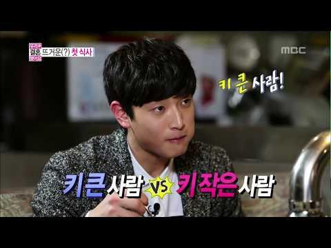 Jin-woon's ideal type, Jin-woon♥Jun-hee 정진운-고준희 #We Got Married