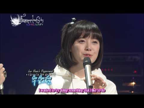 [EngSub HD] Goo Hye Sun @ Lee Hana Peppermint (090307) Part 1 of 2