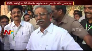 Min Manikyala Rao 'Hairy Remark' on TDP Alliance..