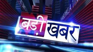 आज का ताज़ा समाचार   दिन भर की 10 बड़ी ख़बरें   Today top 10 news   latest news in hindi.