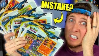😨WAS THIS A MISTAKE? Which Unbroken Bonds Packs of Pokemon Cards Should You Be Buying & Opening?