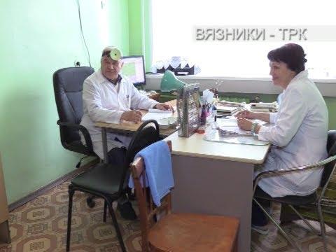 """""""День медицинского работника"""". Передача от 15.06.2017"""