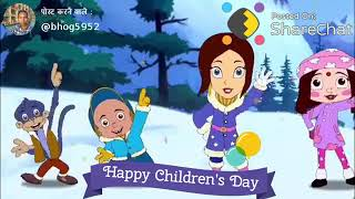 """Happy children""""s day to all of you"""