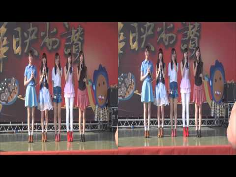 20131117 Popu Lady 2013華映家庭日 埔心牧場 3D Ver.