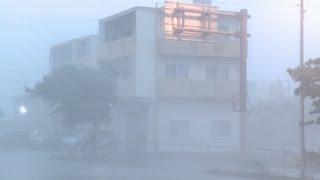 Super Typhoon Jelawat Stock Footage Screener Okinawa Japan - HD 1920x1080 30p
