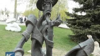 Công viên Tưởng niệm Anh hùng hy sinh ở Moscow