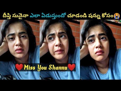 Deepthi Sunaina shares emotional video for Bigg Boss contestant Shanmukh Jaswanth
