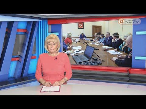 """""""Новости"""" от 26.02.2020г."""