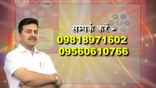 Vastu For Doors And Windows In Hindi Vastu Shastra Tips