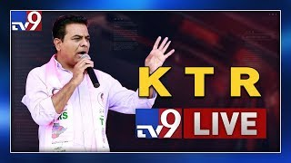 KTR Road Show At Sircilla LIVE- TS Municipal Elections..
