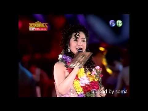20150524華視-永遠的情人紀念鄧麗君專輯03