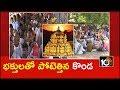 Devotees Heavy Rush At Tirumala | Heavy Queue For Darshan | 10TV News