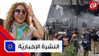 موجز الأخبار: 128 قتيل في تفجير باكستان وشاكيرا تغني في موطن ...