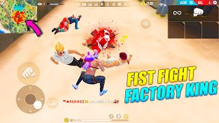 King Of Factory Fist Fight Is Back | Amazing Duo Gameplay Mp40 + AWM | Garena Free Fire - PK GAMERS