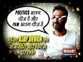 Ajay Devgn talks about the connection between cinema and politics  - 01:53 min - News - Video