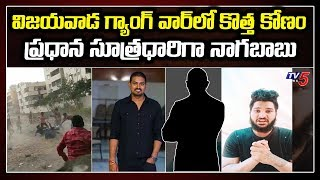 New twist in Vijayawada gang war..