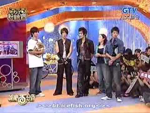 2006-06-26 娛樂百分百 Kang Ta+吳建豪 3/5