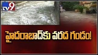 హైదరాబాద్ కు  పొంచివున్న  వరద ముప్పు - TV9