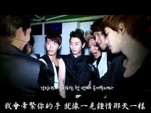 【繁中字幕】Super Junior-Only U