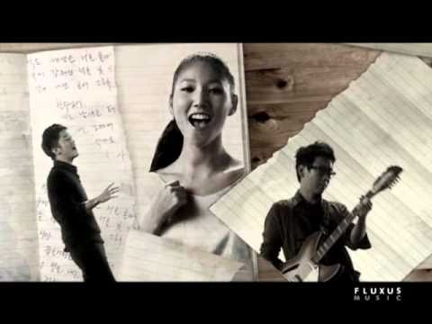 러브홀릭스(Loveholics) 1st Single 'Butterfly'(영화 '국가대표' 삽입곡)