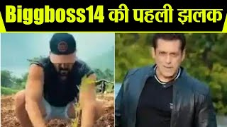 Bigg Boss 14 teaser: Salman Khan is back..