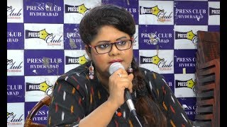Journalist Swetha Reddy Press Meet LIVE- Bigg Boss Controv..