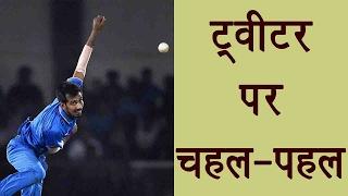 India vs England: Twitter goes crazy on Yuzvendra Chahal's..