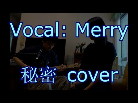秘密 張震嶽 cover by ShamRock